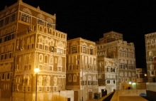 Old Sana'a, Yemen.