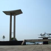 Second World War Memorial, Rio